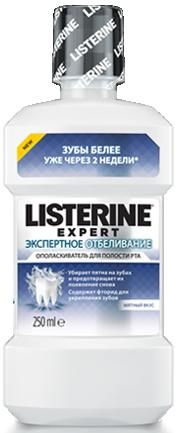 Стоимость ополаскивателя LISTERINE® EXPERT «Экспертное отбеливание» 250 мл
