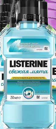 Стоимость ополаскивателя LISTERINE® «Свежая Мята» 250 мл
