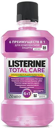 Цена ополаскивателя для полости рта LISTERINE® «Total Care» 250 мл
