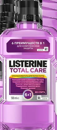 Цена ополаскивателя для полости рта LISTERINE® «Total Care» 500 мл